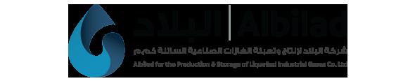 Al Bilad Gases Logo